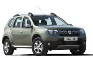 Dacia Car Prices 9 Widescreen Car Wallpaper