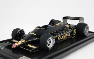Lotus Model Cars 18 Cool Wallpaper