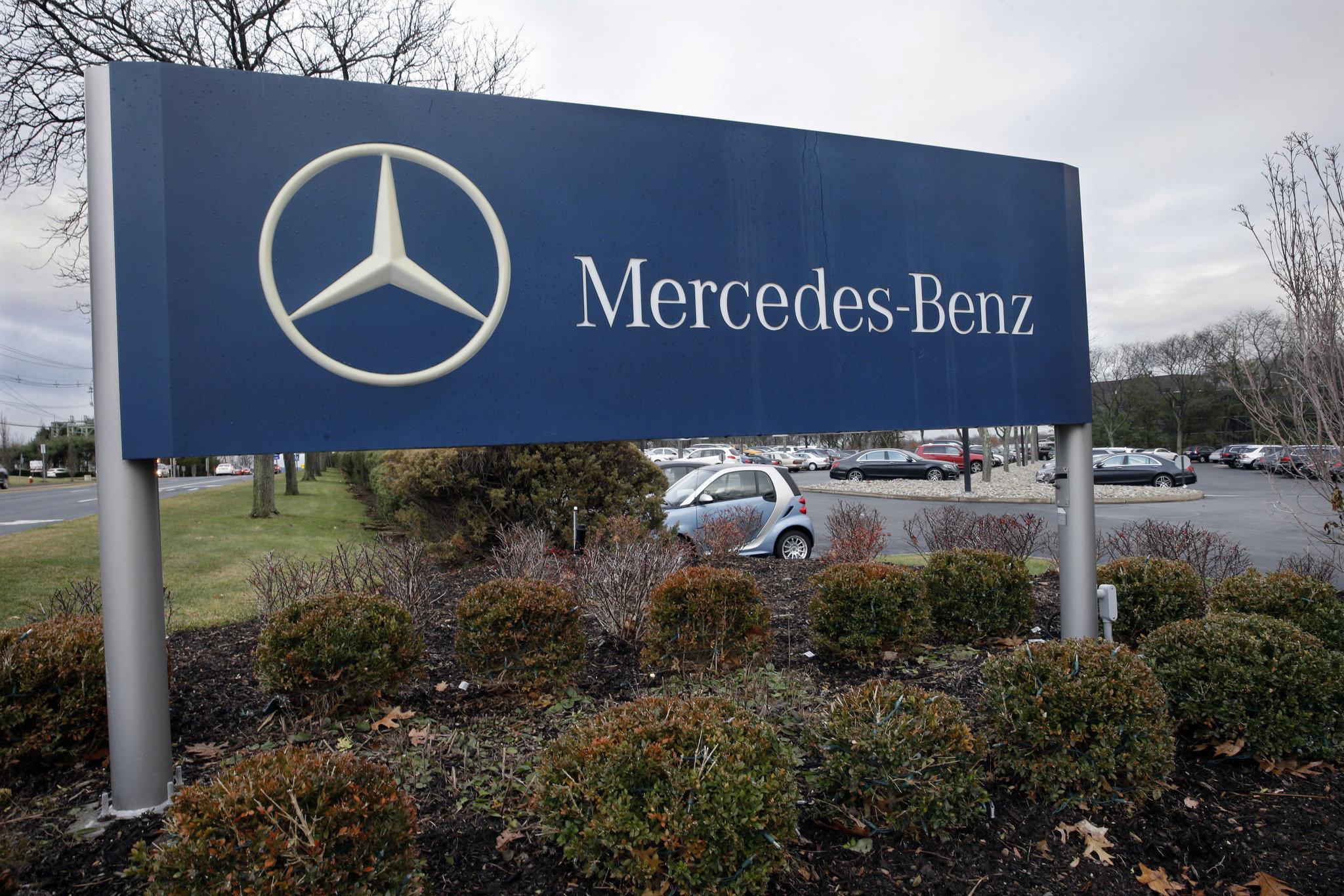 Mercedes benz usa headquarters 9 widescreen car wallpaper for Mercede benz usa