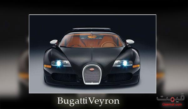 bugatti veyron yearly cost bugatti veyron cost 21 wide. Black Bedroom Furniture Sets. Home Design Ideas