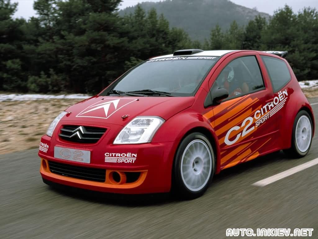 Citroen Sports Cars 19 Cool Car Wallpaper