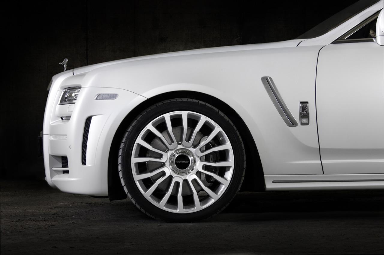 Rolls-Royce Limited Edition 17 Desktop Wallpaper