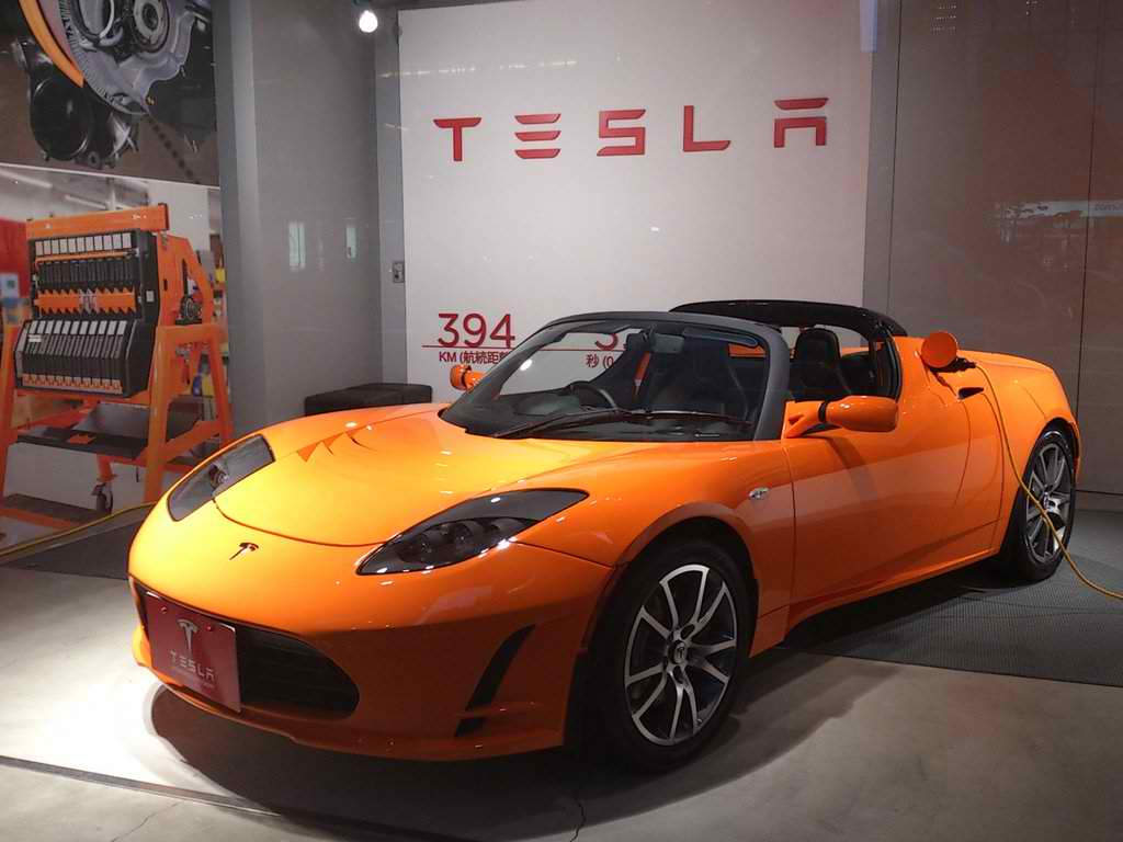 Tesla Automatic Car Display 41 Cool Wallpaper
